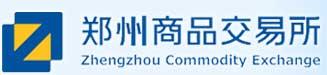 郑州商品交易所官网